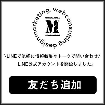 mg-line